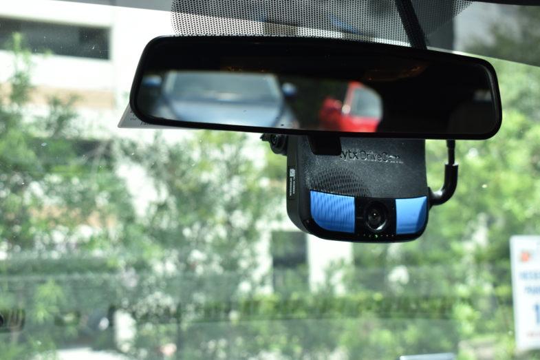 Rear view mirror in a car