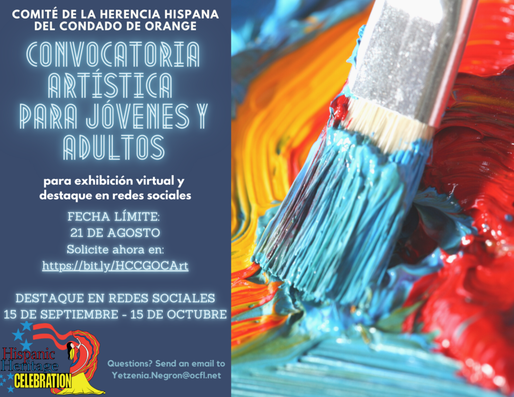 Flier calling for artists to participate in spanish